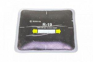 Пластырь радиальный R-19 (105*120 мм) Rossvik