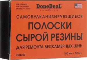 DD-0368 Самовулканизирующиеся резиновые жгуты для ремонта шин (30шт/100мм)