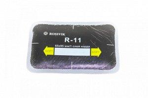 Пластырь радиальный R-11 (65*95 мм/1сл) Rossvik
