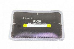 Пластырь радиальный R-20 (90*135 мм) Rossvik