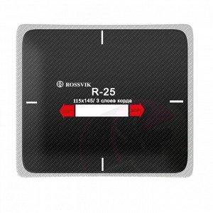Пластырь радиальный R-25 (термо) (115*145мм/3сл) Rossvik