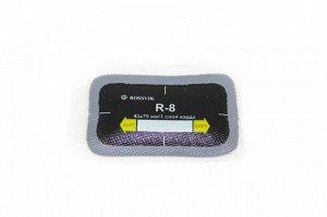 Пластырь радиальный R-8 (45*75 мм) Rossvik