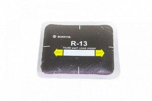 Пластырь радиальный R-13 (75*90 мм) Rossvik