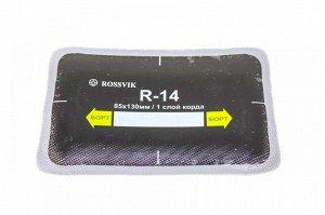 Пластырь радиальный R-14 (85*130 мм) Rossvik