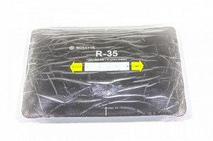 Пластырь радиальный R-35 (130*180мм) Rossvik