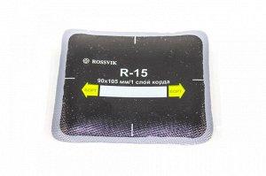 Пластырь радиальный R-15 (90*105 мм) Rossvik