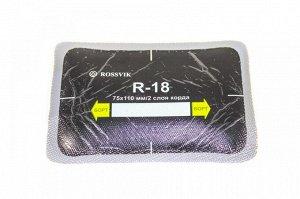 Пластырь радиальный R-18 (75*110 мм) Rossvik