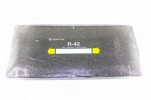 Пластырь радиальный R-42 (130*260мм/4сл) Rossvik