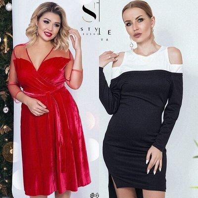 ⭐️*SТ-Style*Новинки+ Распродажа*Огромный выбор одежды! — Распродажа — Одежда