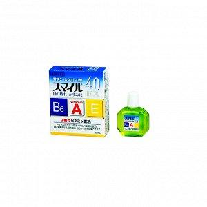 """Японские глазные капли с витаминами Lion Smile 40 EX """"Охлаждающие капли"""" с витаминами A, E и B6 (синие)  -  улучшающие ясность зрения"""