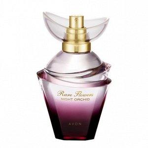Парфюмерная вода Avon Rare Flowers Night Orchid, 50 мл