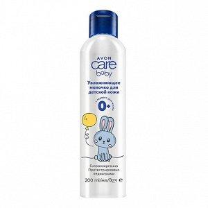Увлажняющее молочко для детской кожи, 200 мл
