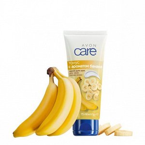"Крем для рук с ароматом банана ""Тонус"", 75 мл"