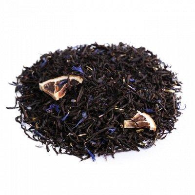 КОФЕ зерно / молотый  Бразилия 🇧🇷 Вьетнам 🇻🇳  — Черный чай — Чай