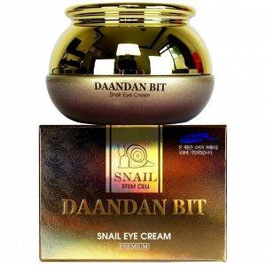 Крем для кожи вокруг глаз со стволовыми клетками и экстрактом улитки DAANDAN BIT Snail Eye Cream Premium