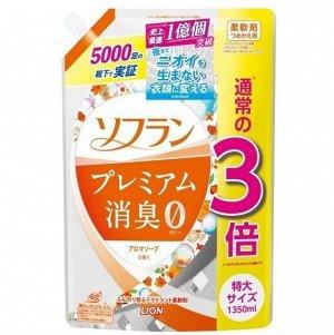 """283058 """"Lion"""" """"Soflan"""" Кондиционер для белья с ароматом мыла (м/у) 1350 мл. 1/6"""