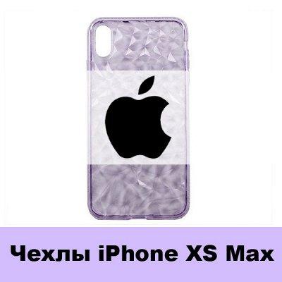 GSM-Shop. Защитные стёкла и аксессуары — Чехлы для iPhone XS Max — Для телефонов