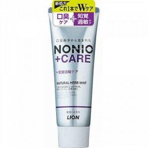 Зубная паста Nonio+Care, Lion, 130 грамм