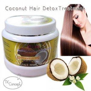 Маска-детокс для волос с кокосовым маслом Sense 250 мл