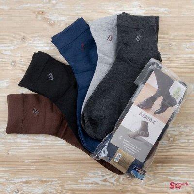 ✅Dominant - нижнее бельё для всей семьи (Турция)     — Носки мужские — Носки