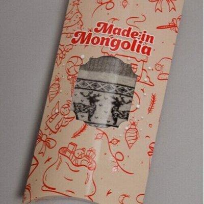 Монголия-  Одежда из 100% ШЕРСТИ! НОВИНКИ! — Подарочная упаковка — Подарочная упаковка