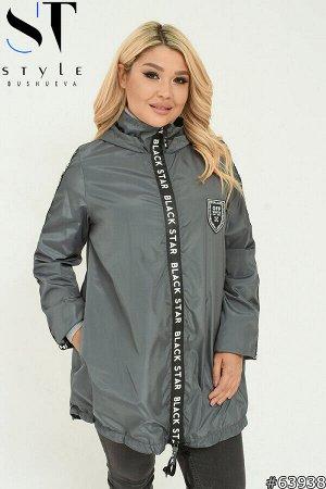 Куртка 63938