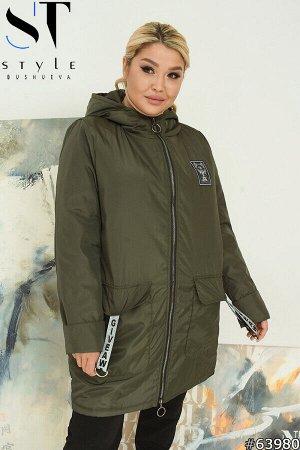 Куртка 63980