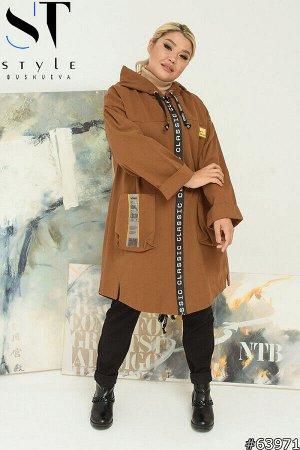 Куртка 63971