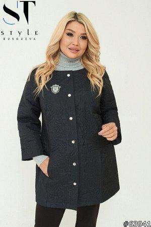 Куртка 63941