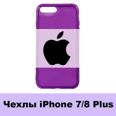 GSM-Shop. Защитные стёкла и аксессуары — Чехлы iPhone 7/8 Plus — Для телефонов
