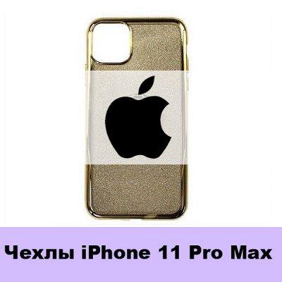 GSM-Shop. Защитные стёкла и аксессуары — Чехлы iPhone 11 Pro Max — Для телефонов
