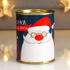 """Носки в банке """"Носочки от Деда Мороза"""" (женские, микс)"""