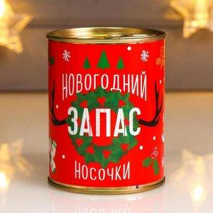 """Носки в банке """"Новогодний запас"""" (женские, микс)"""