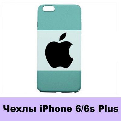GSM-Shop. Защитные стёкла и аксессуары  — Чехлы iPhone 6/6s Plus — Для телефонов