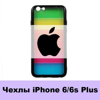 GSM-Shop. Защитные стёкла и аксессуары  — Чехлы iPhone 6/6S — Для телефонов