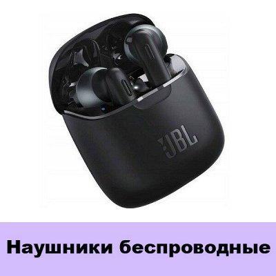 GSM-Shop. Защитные стёкла и аксессуары  — Наушники беспроводные — Для телефонов