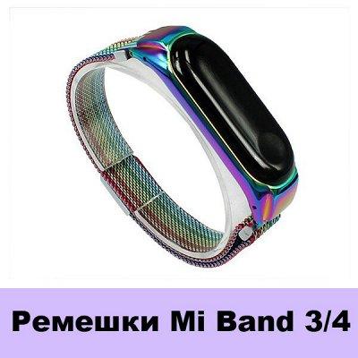 GSM-Shop. Защитные стёкла и аксессуары  — Ремешки Mi Band 3/4 — Телефоны и смарт-часы
