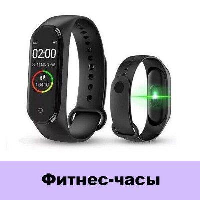 GSM-Shop. Защитные стёкла и аксессуары — Фитнес-часы и браслеты — Телефоны и смарт-часы
