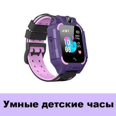 GSM-Shop. Защитные стёкла и аксессуары  — Умные детские часы — Телефоны и смарт-часы