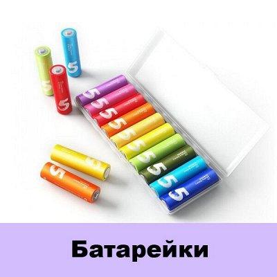 GSM-Shop. Защитные стёкла и аксессуары  — Элементы питания — Электротовары