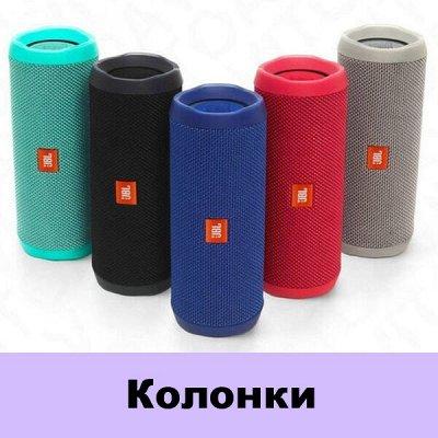 GSM-Shop. Защитные стёкла и аксессуары — Колонки и акустика — Для телефонов