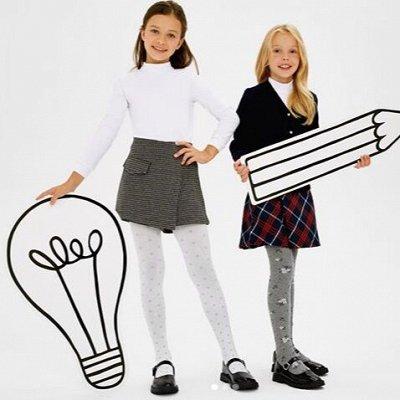 Conte-kids - носки, колготки, леггинсы! Осенняя пора 🍁   — Колготки детские (р.92-134) Школа, Холодное Сердце — Колготки