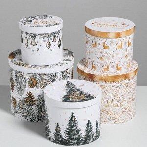 Набор подарочных коробок  5 в 1 «Белое золото», 13 ? 14?19.5 ? 22 см