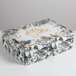 Складная коробка «Тепла и уюта», 30,7 ? 22 ? 9,5 см