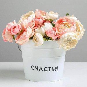Кашпо подарочное, белое «Счастья», 15,5 х18 см