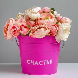 Кашпо подарочное, розовое «Счастья», 15,5 х18 см