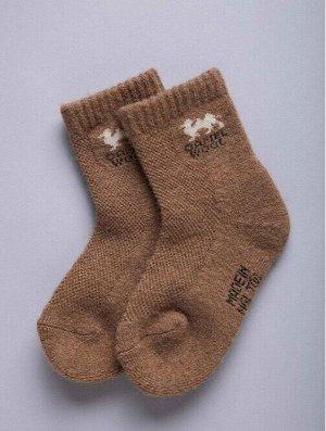 Носки детские 100% шерсть верблюда
