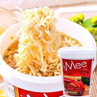 Том Ям и Компания. Сок лайма. Соусы, кокосовое молоко! — Лапша — Азия