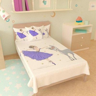 ФОТО-идеи для дома!😍 Шторы, тюль, скатерти, коврики, пледы! — Пледы детские — Покрывала и пледы