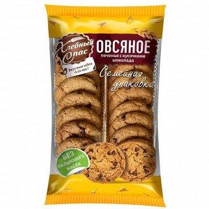 Печенье овсяное с кусочками шоколада